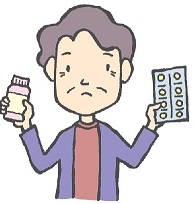 薬の宅配みね薬局